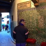 Travel notes on ancient alleys and modern trends in Fez 1